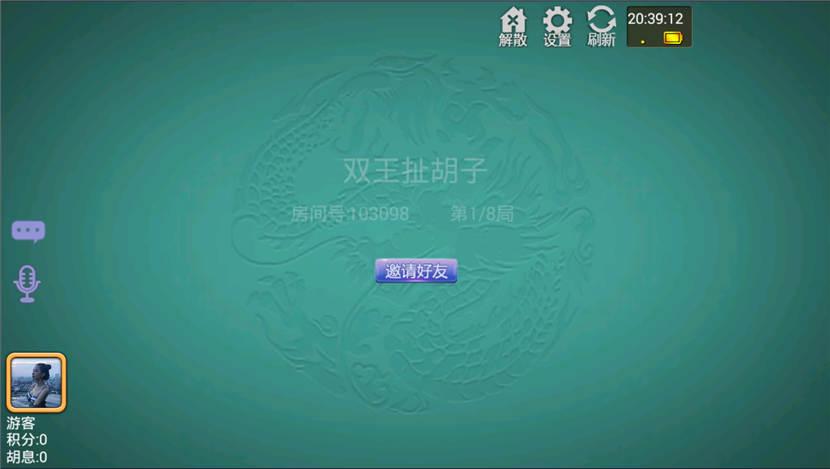 桂湘缘棋牌组件下载 桂林字牌扯胡子组件下载 棋牌源码-第2张