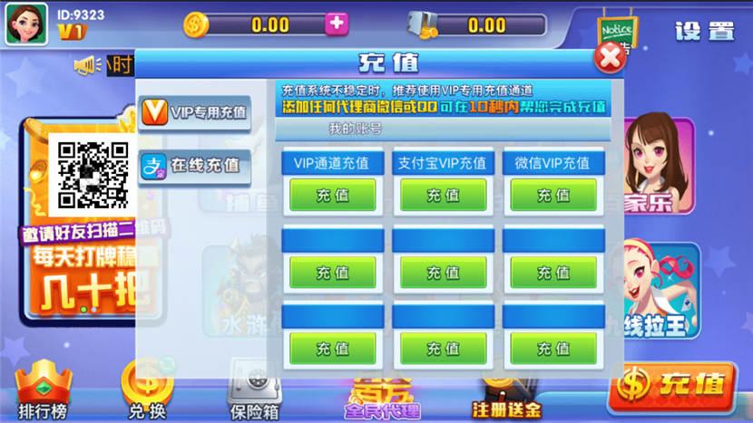 威漫真钱棋牌游戏下载 最新漫威娱乐组件完整下载 棋牌源码-第2张