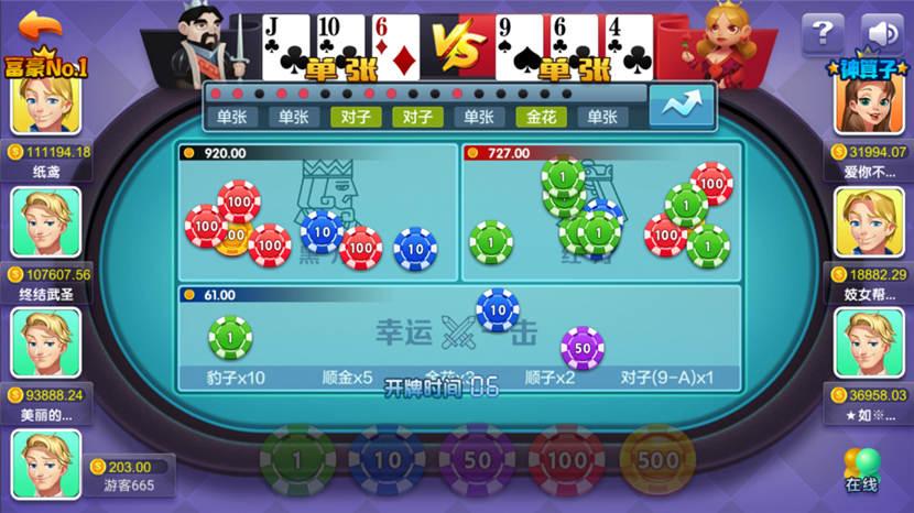 教程版卡布奇诺完整组件下载 卡布奇诺真钱棋牌游戏组件 棋牌源码-第5张