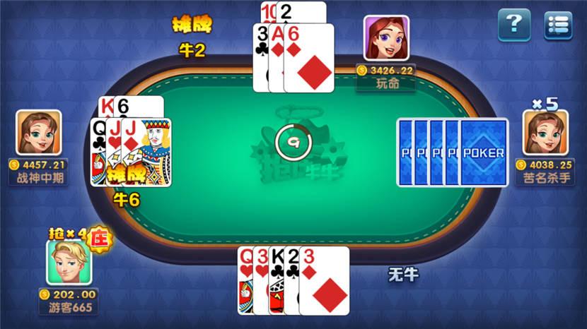 教程版卡布奇诺完整组件下载 卡布奇诺真钱棋牌游戏组件 棋牌源码-第7张