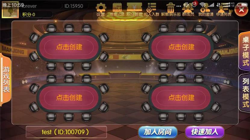 老夫子棋牌游戏组件 峰游二次开发老夫子组件下载 棋牌源码-第3张