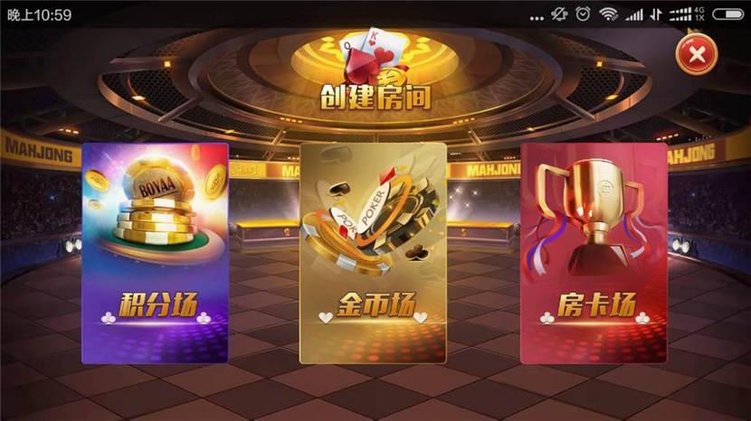 老夫子棋牌游戏组件 峰游二次开发老夫子组件下载 棋牌源码-第4张