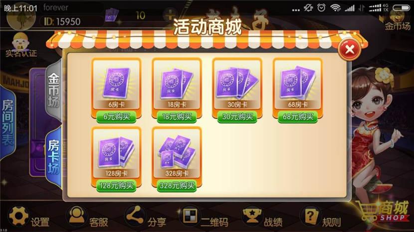 老夫子棋牌游戏组件 峰游二次开发老夫子组件下载 棋牌源码-第19张