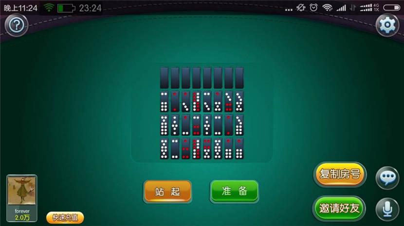 老夫子棋牌游戏组件 峰游二次开发老夫子组件下载 棋牌源码-第20张