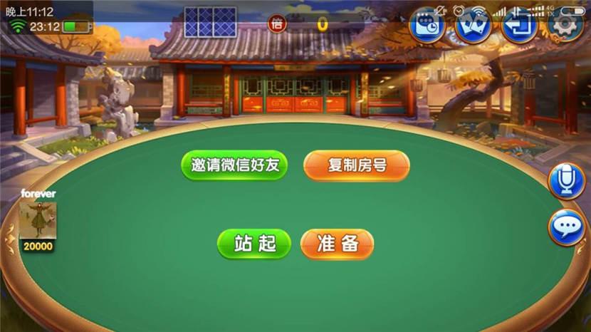 老夫子棋牌游戏组件 峰游二次开发老夫子组件下载 棋牌源码-第21张