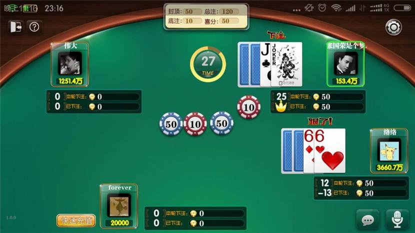 老夫子棋牌游戏组件 峰游二次开发老夫子组件下载 棋牌源码-第24张