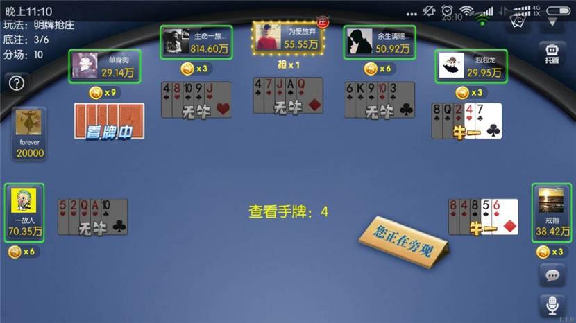 老夫子棋牌游戏组件 峰游二次开发老夫子组件下载 棋牌源码-第25张