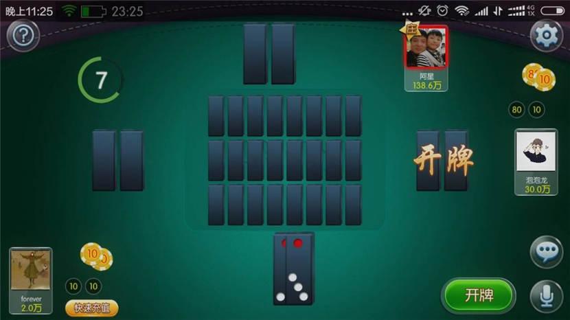 老夫子棋牌游戏组件 峰游二次开发老夫子组件下载 棋牌源码-第26张