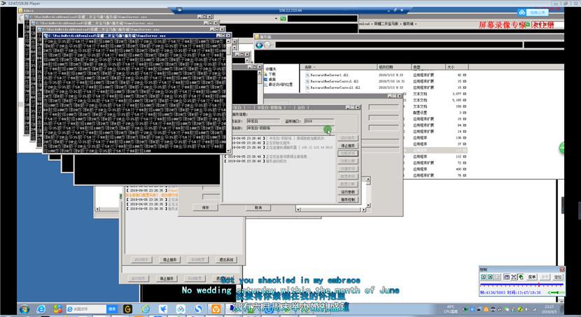 永利宝马版组件下载 永利二次开发宝马版完整组件+视频教程 教程-第7张