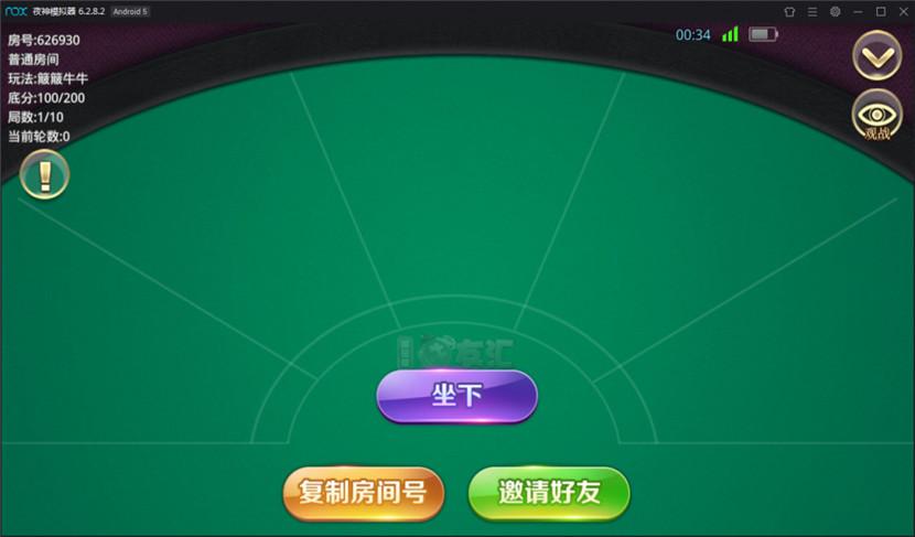 牛大亨棋牌游戏组件 房卡牛友汇带茶楼模式运营版下载 棋牌源码-第12张