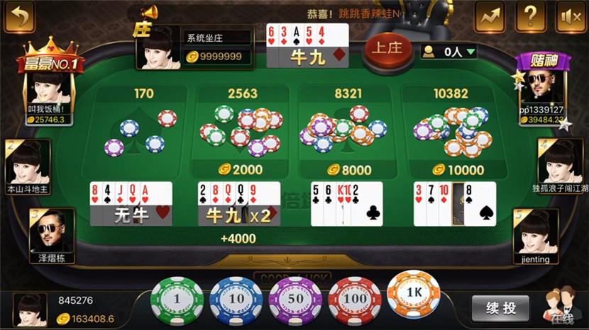 微星源码+微星游戏全套完整组件 微星棋牌游戏源代码下载 棋牌源码-第6张