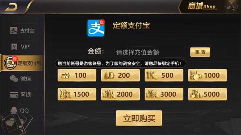 微星源码+微星游戏全套完整组件 微星棋牌游戏源代码下载 棋牌源码-第7张