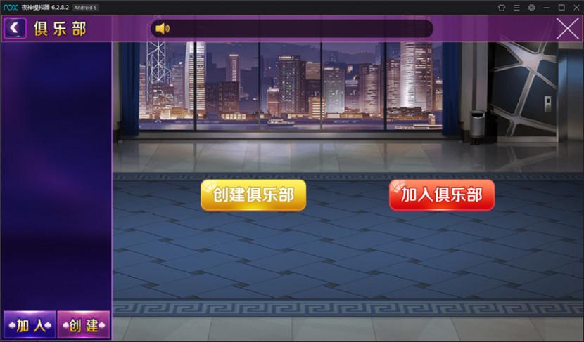 战斗牛棋牌游戏组件 新版战斗牛带俱乐部模式完整下载 棋牌源码-第12张
