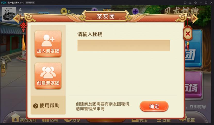 风龙棋牌游戏组件 最新网狐精华源码二开风龙棋牌下载 棋牌源码-第4张