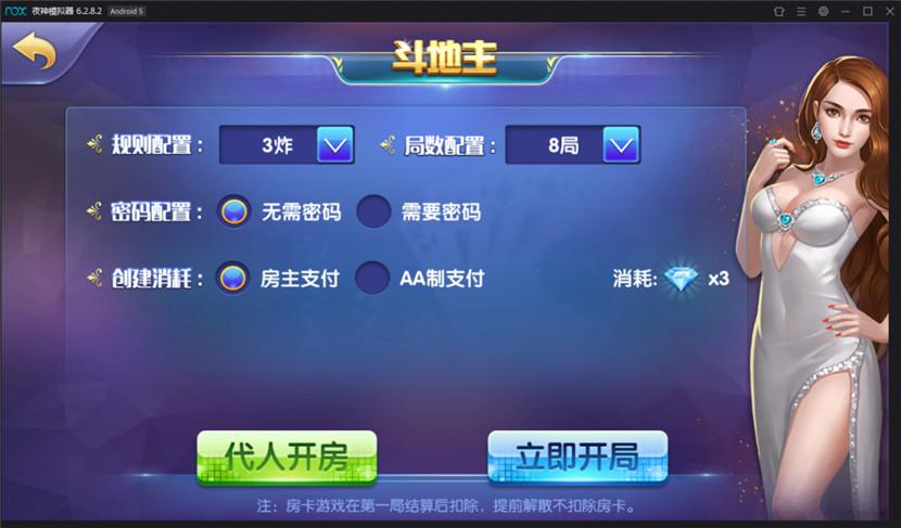 风龙棋牌游戏组件 最新网狐精华源码二开风龙棋牌下载 棋牌源码-第6张