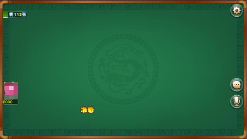 风龙棋牌游戏组件 最新网狐精华源码二开风龙棋牌下载 棋牌源码-第9张