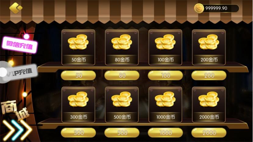 京城国际棋牌(真钱京城国际棋牌游戏组件带16款游戏) 棋牌源码-第2张
