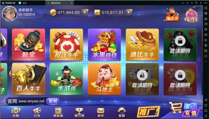星耀棋牌 星耀特别版 星耀真钱棋牌游戏组件特别版下载 棋牌源码-第1张