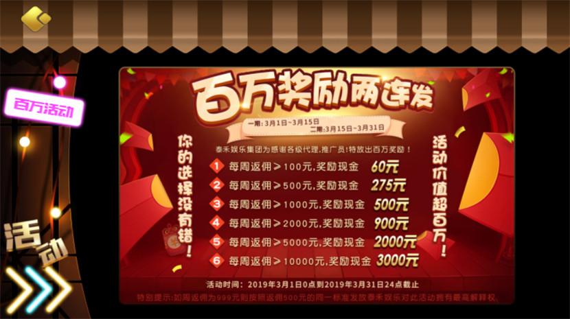 京城国际棋牌(真钱京城国际棋牌游戏组件带16款游戏) 棋牌源码-第7张
