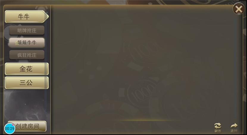 陌陌棋牌最新版 全新二代陌陌棋牌 99娱乐真钱游戏组件 棋牌源码-第2张
